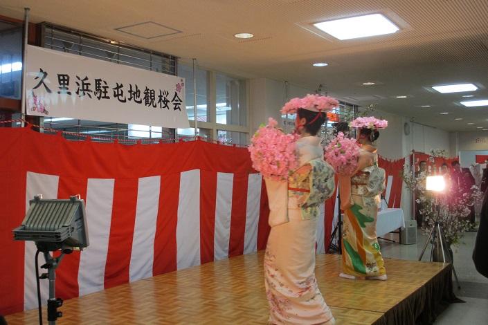 久里浜駐屯地観桜会