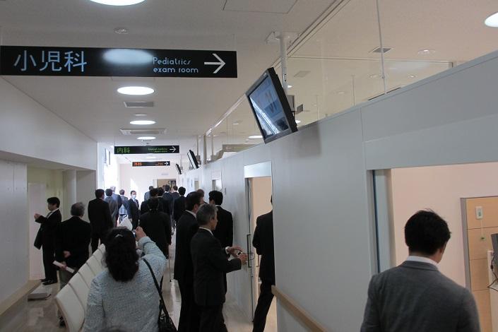 横須賀市救急医療センター