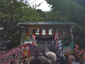 ootsusuwa