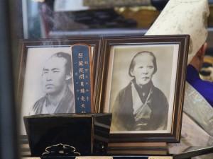 ryoumatooryou