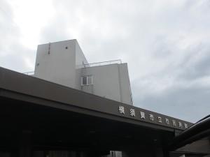 shiminbyouin