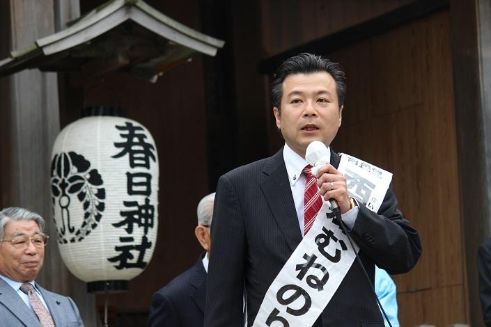 syutsujinshiki2