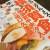 横須賀食本